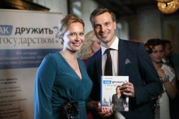 С Татьяной Минеевой, вице-президентом Общероссийской общественной организации «Деловая Россия»